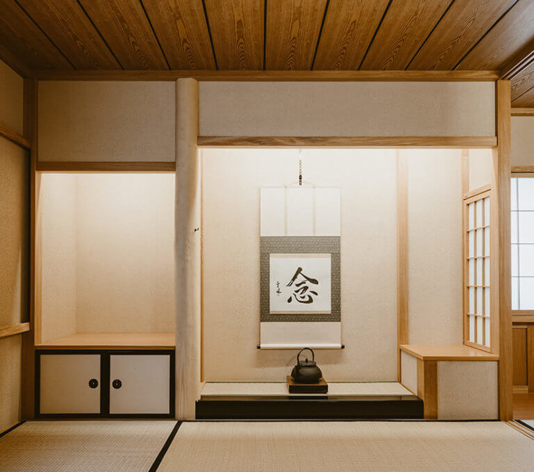 Raum für Teezeremonie, Entspannung und Medidation